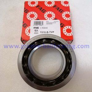 7210B-TVP bearing
